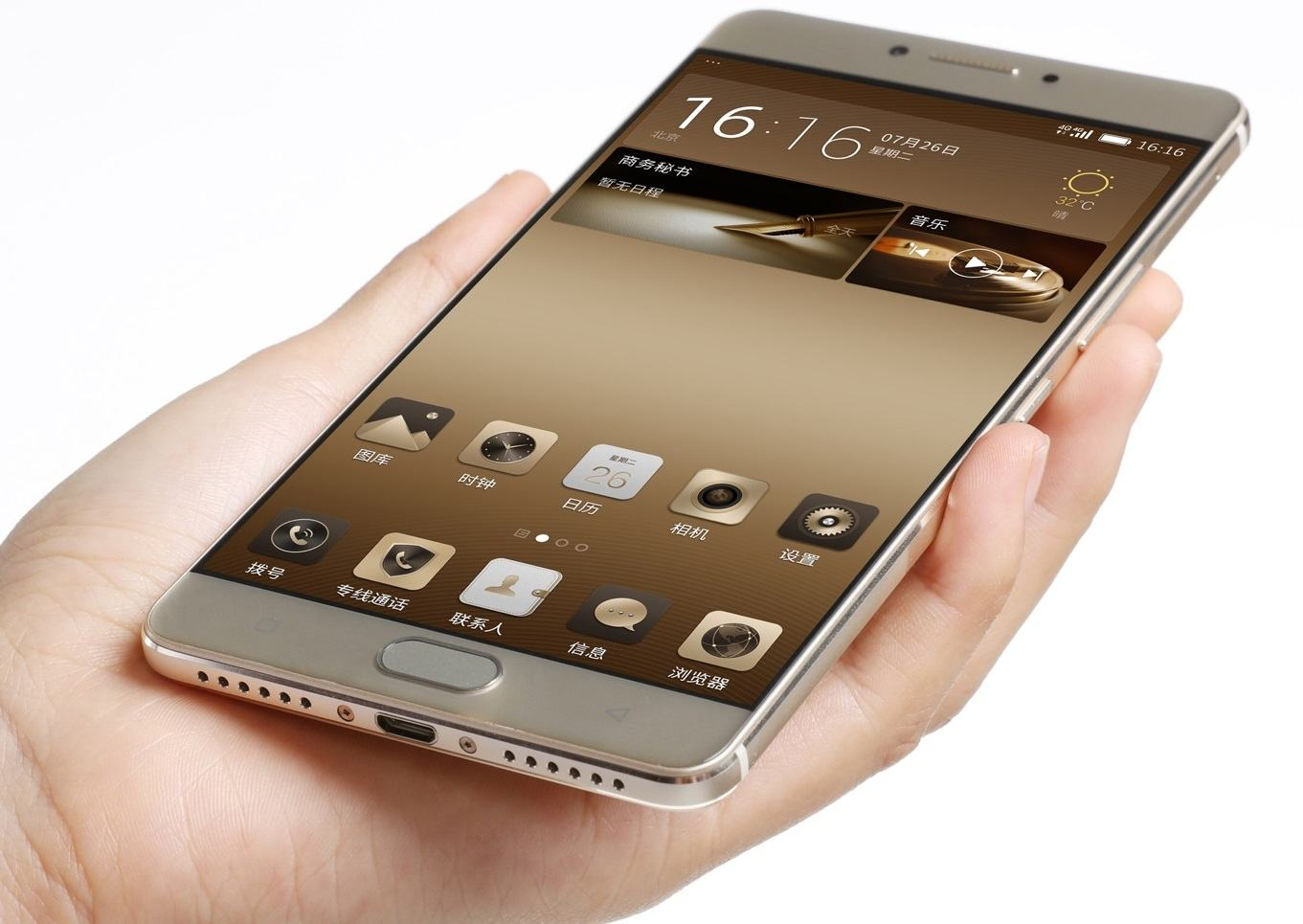 gionee m6 S plus high end phone in 2017